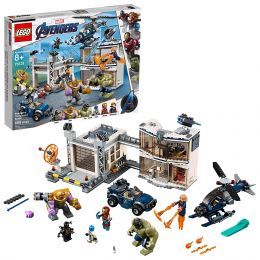 LEGO Avengers  Captain America 76131 Compound Battle
