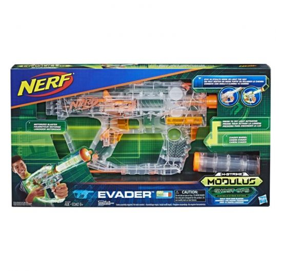 Hasbro E0733 Nerf Shadow ops Evader
